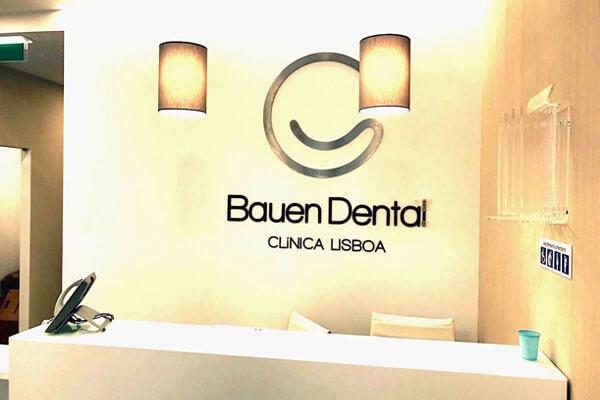 Recepção - Depois - Clínica Bauen Dental - Lisboa